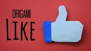 How to make an origami Facebook Like Sign (Tadashi Mori)