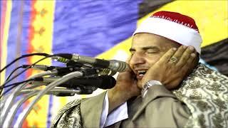 حفلة خارجية للشيخ محمود سلمان الحلفاوى سورة طة