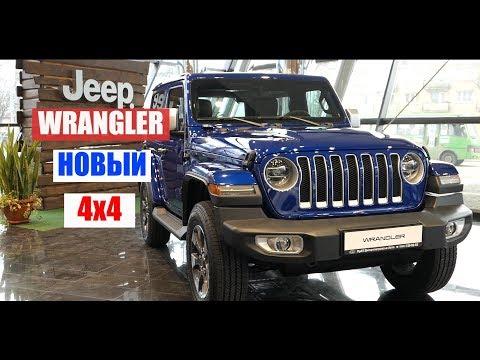 Jeep Wrangler 2.0 4x4 видео обзор и характеристики