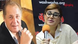 بالفيديو.. منة فضالي: شرف لي إني اشتغلت مع 'الساحر'