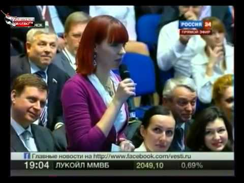 Путин пиздюн пидр и гей