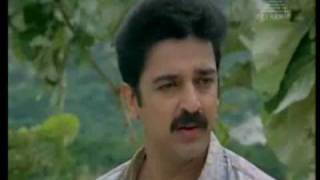Kamal Haasan - Sonnapadi Kelu - Singaravelan