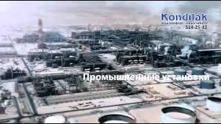 Корпорация Hyundai (история развития и структура компании) hyundai1.mp4(Корпорация Hyundai (история развития и структура компании). Информационное видео, рассказывающее о структуре..., 2014-11-19T18:34:31.000Z)