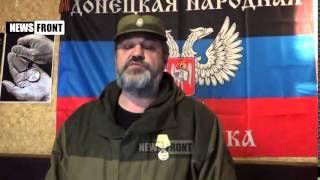 Новости дня: Защитникам Донбасса необходима ваша помощь!(, 2015-04-23T11:03:41.000Z)