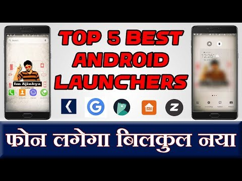 Top 5 Best Android Launchers Apps for 2017 in Hindi