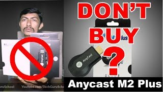Don't Buy Any Cast M2 Plus HDMI TV Stick Without Watch This Video 2018 HINDI