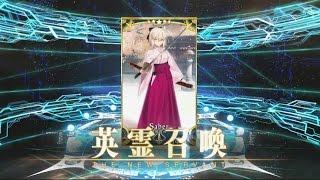 【Fate/Grand Order 】 ノブイベントガチャ(サブ垢で)11回やってみた。