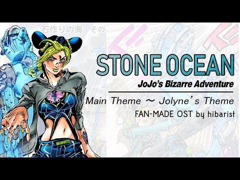 Jojo S Bizarre Adventure Stone Ocean Ost Main Theme Jolyne S