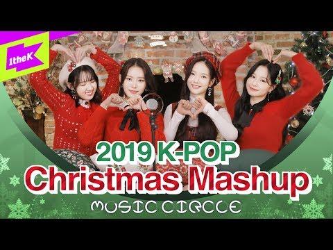 🎅크리스마스매쉬업🎅 BTS EXO TWICE GOT7 아이돌 노래 총집합! 캐럴 리믹스 | 2019 K-POP Christmas Mashup | MUSIC CIRCLE | 뮤직써클