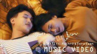 GEMATZ - พยายาม ft.RachYO, Fora Kwan「Official MV」