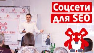 видео сео продвижение днепропетровск