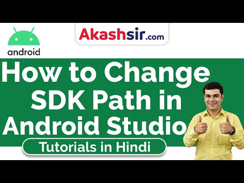 How To Change SDK Path In Android Studio