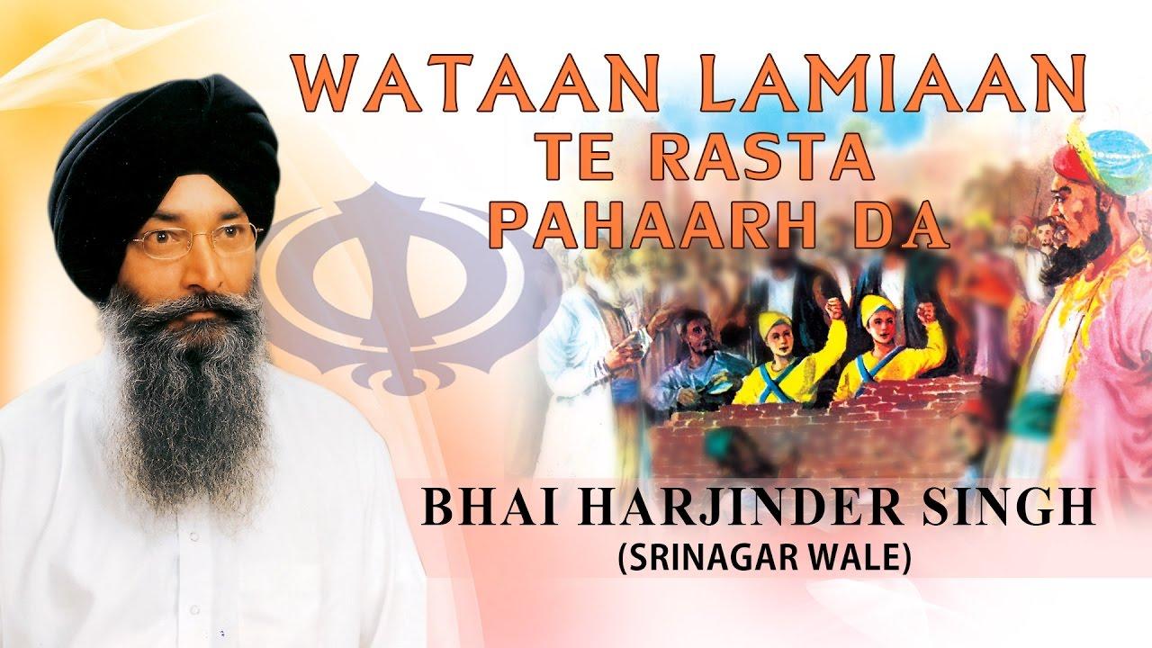 Download WATAAN LAMIAAN TE RASTA PAHAARH DA - BHAI HARJINDER SINGH  || PUNJABI DEVOTIONAL || AUDIO JUKEBOX ||
