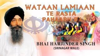 wataan-lamiaan-te-rasta-pahaarh-da---bhai-harjinder-singh-punjabi-devotional-jukebox