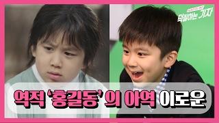 [덕터뷰] 04 이로운 - 김상중 선배님 같은 배우가 될래요! ('역적' 어린 홍길동 역 The Rebel Child Actor Lee Ro-Woon Interview)
