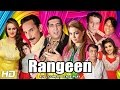 Download RANGEEN (FULL DRAMA) - IFTIKHAR TAKHUR & ZAFRI KHAN 2017 NEW STAGE DRAMA MP3 song and Music Video
