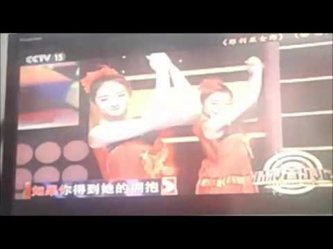 Shanghai 2017, I am watching TV