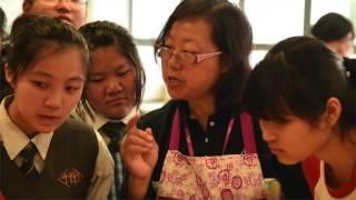 2014-2015年度嗇色園主辦可道中學學生會G.P.S活動