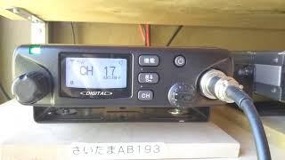 しずおかEX527局/山梨県国師岳→久喜市/53/55/170Km/交信ありがとうございました。