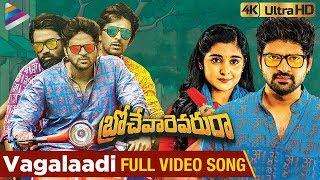 Vagalaadi full video song 4k from brochevarevarura movie on telugu filmnagar. #brochevarevarura 2019 latest ft. nivetha thomas, priyadarshi, sre...