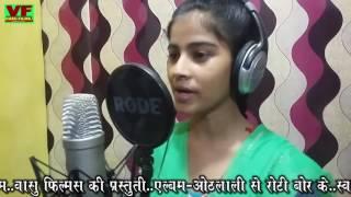 Vasu Films Othlali Se Roti Bor Ke-9939293370