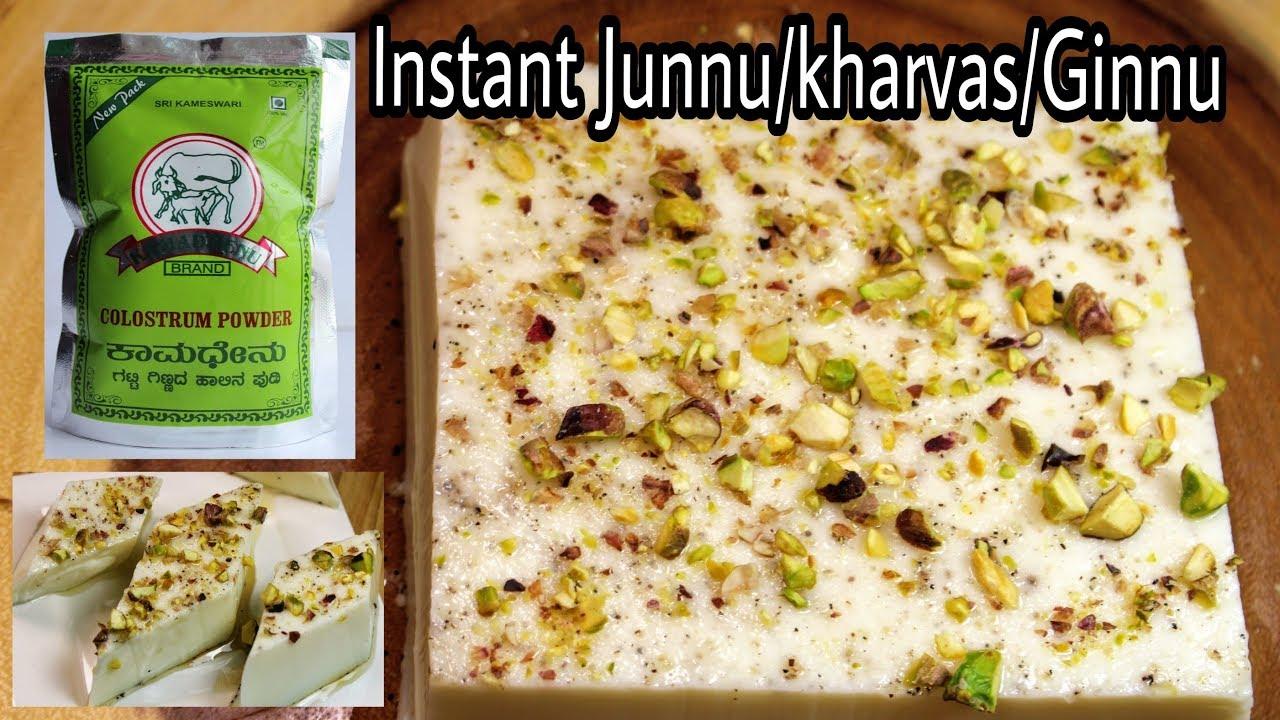 Milk Cake Recipe In Kannada: Instant Junnu/Kharvas/Ginnu/Milk Pudding With Colostrum