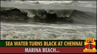 Sea Water Turns Black at Marina Beach spl tamil video hot news 14-11-2015