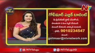 andquot;Golimaarandquot; Telugu Comedy Show Episode- 14 || 90ml Nagulu || Frustration Prasad