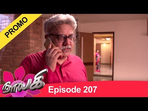 Naayagi Promo 20-10-2018 Sun Tv Serial Online