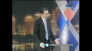"""TDWShow TVRI 1 Maret 2013 - Tema : """"Menanam Tindakan, Membuang PENUNDAAN, Menuai Keajaiban"""""""