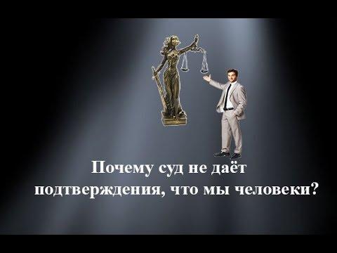 Видео Права и обязанности сотрудников мвд