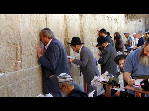 Jerusalem, Israel: Temple Mount and The Dome of the Rock