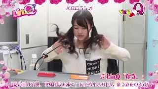 2014.11.24放送分のスタジオ収録時のゆうみんの表情をまとめ...