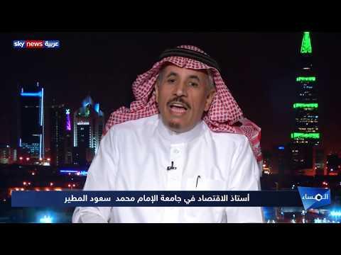 تعزيز القطاع السياحي السعودي.. سعي حثيث لتنويع موارد الاقتصاد