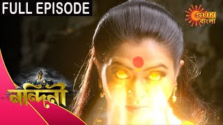 Nandini - Episode 301 | 16 September 2020 | Sun Bangla TV Serial | Bengali Serial