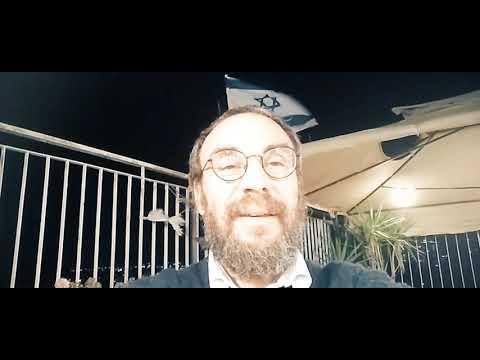 ISRAEL 21 - RAV MENAHEM AKERMAN