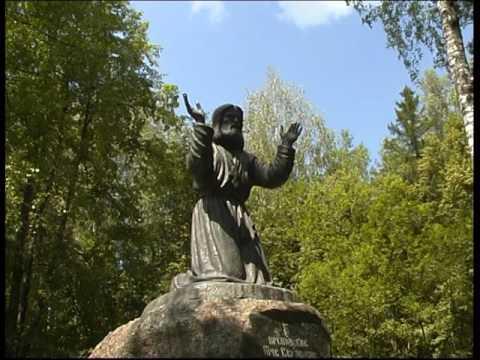 Места Преподобного Серафима Саровского в Сарове