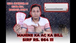 Mahine Mein AC ka Bill Sirf Rs 864 Ft LG Dual Inverter AC