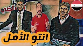 اقالة السيد حاتم الغايب وليس الأستقالة🤔كلام خطير عن خليل الياس والمغتربين 🔥 اخر الاخبار