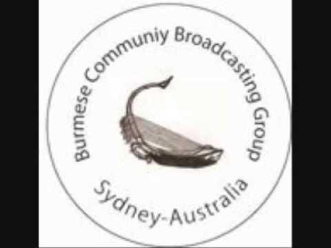 Burmese Radio BCBG, 3rd Feb 2013 Radio News