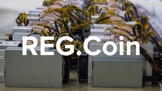REG.Coin — новая криптовалюта от REG.RU