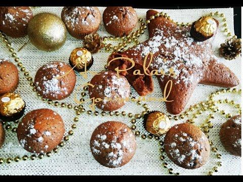 **-muffins-aux-ferrero-rocher-**-ferrero-rocher-muffins-*فطائر-فيريرو-روشيه
