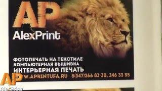 Интерьерная печать(, 2016-04-14T06:39:37.000Z)