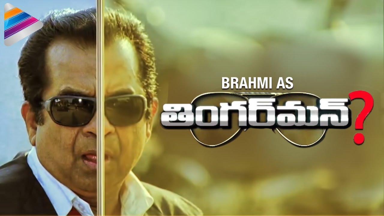 Nani Gentleman Trailer Spoof   Brahmanandam as Tingari Man   Best Telugu Comedy Videos 2016