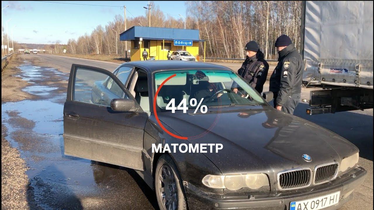 Полиция водителю Иди на ХУ тор