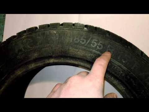 Расшифровка размера шины и маркировок