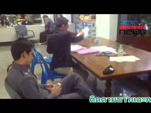 กรมบังคับคดีเข้ายึดทรัพย์ พรรคประชากรไทย