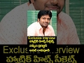 Raja The Great Movie   Director Anil Ravipudi Exclusive Interview   Ravi Teja  Mehreen  TeluguMirchi