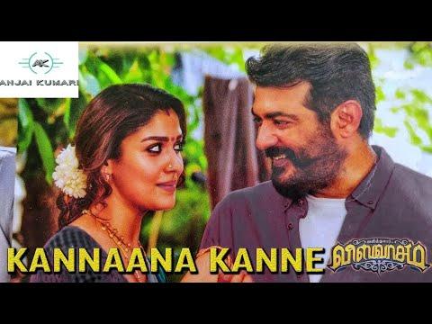 Kannana Kanne - Amazing Mega hit Viswasam lyricalVideo song