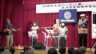 昨年に引き続き3度目の出演です。 演奏曲:安里屋ユンタ(1:55)、赤田首...